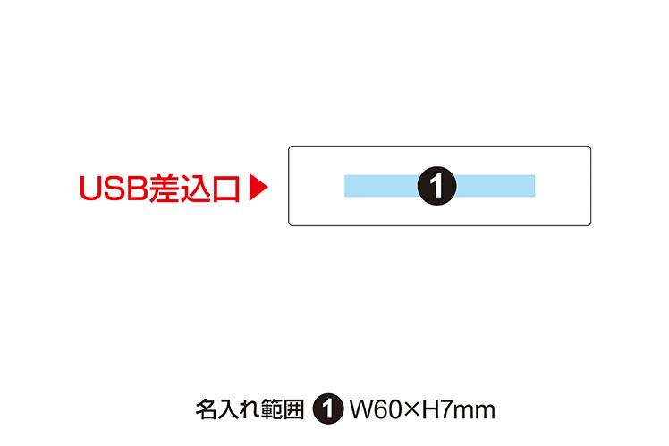 PSEモバイルバッテリー コンパクト 2500mAh