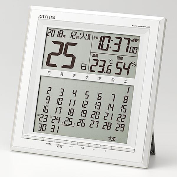 リズム時計 リズム フィットウェーブカレンダーD205