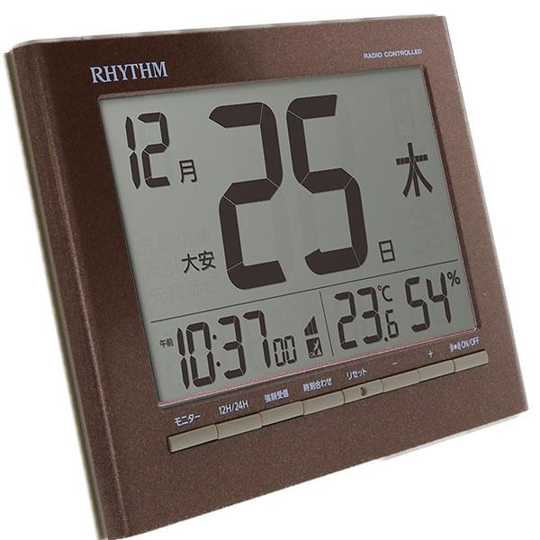 リズム時計 リズム フィットウェーブカレンダーD208