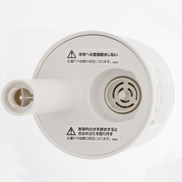 リズム時計 リズム コンパクト加湿器
