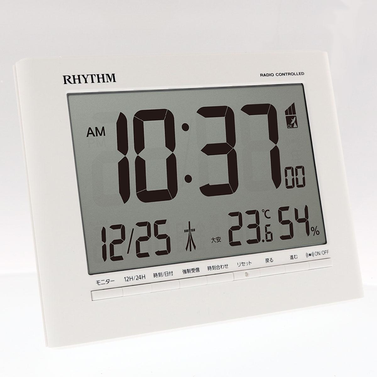 リズム時計 リズム フィットウェーブD203