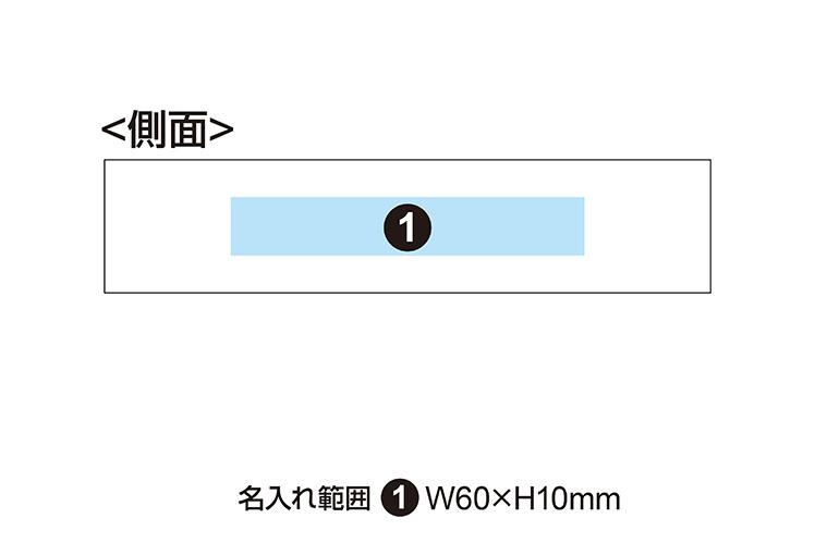 ナカバヤシ モバイルバッテリー 2600mAh PSEマーク付