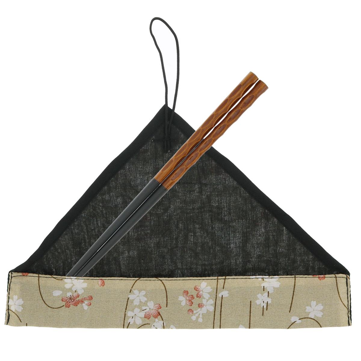 天然木マイ箸セット 染分彫 茶 + 箸袋 彩華からし