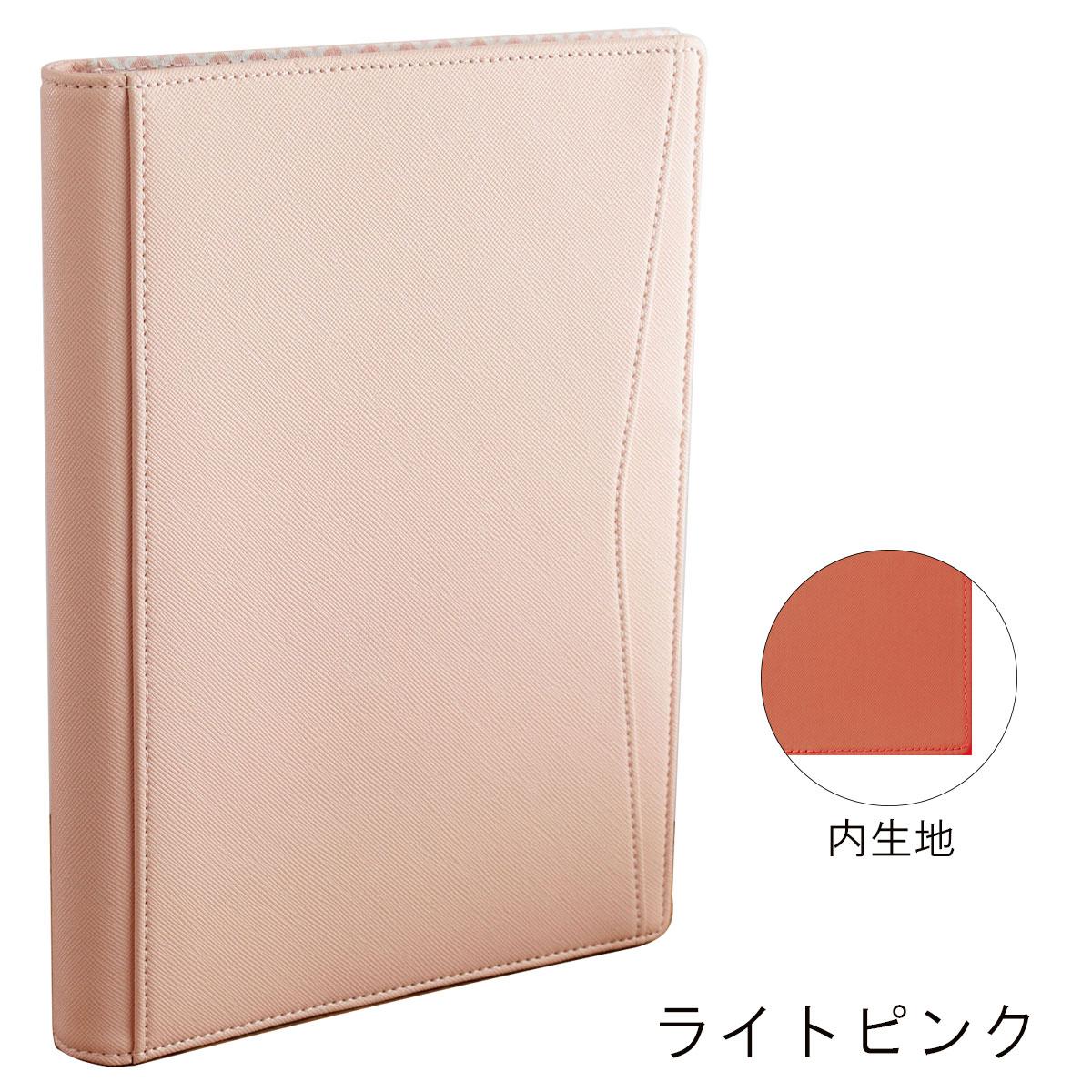レイメイ藤井 A5サイズ スリムシステム手帳 decona リング15mm