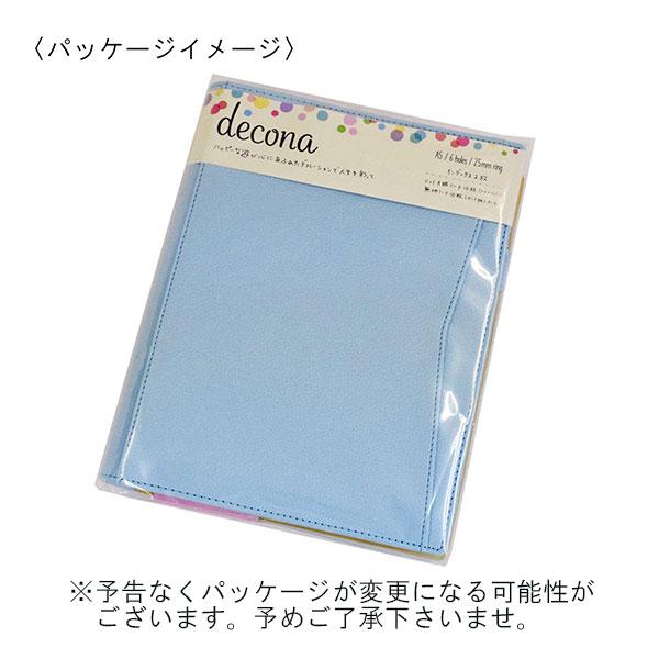 レイメイ藤井 A5サイズ システム手帳 decona リング25mm