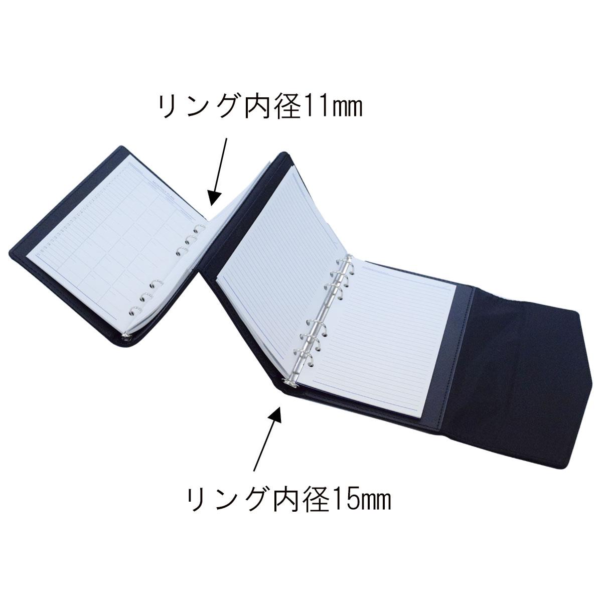 レイメイ藤井 キーワード デュアルリングバインダー 聖書サイズ(リング11+15mm)