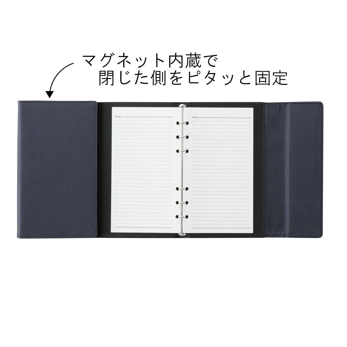 レイメイ藤井 キーワード デュアルリングバインダー 聖書サイズ(リング8+8mm)