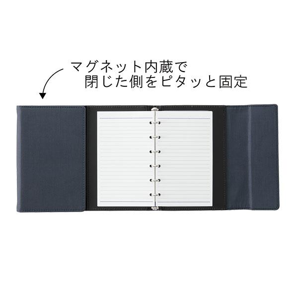 レイメイ藤井 キーワード デュアルリングバインダー ポケットサイズ(リング8+8mm)
