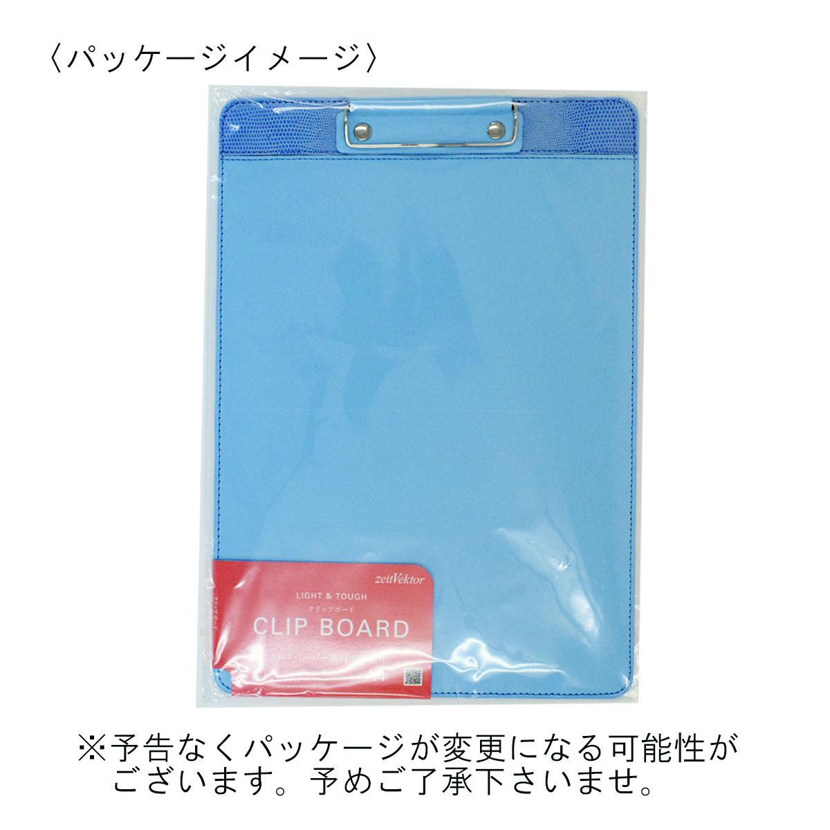 レイメイ藤井 ツァイトベクター クリップボード A4サイズ