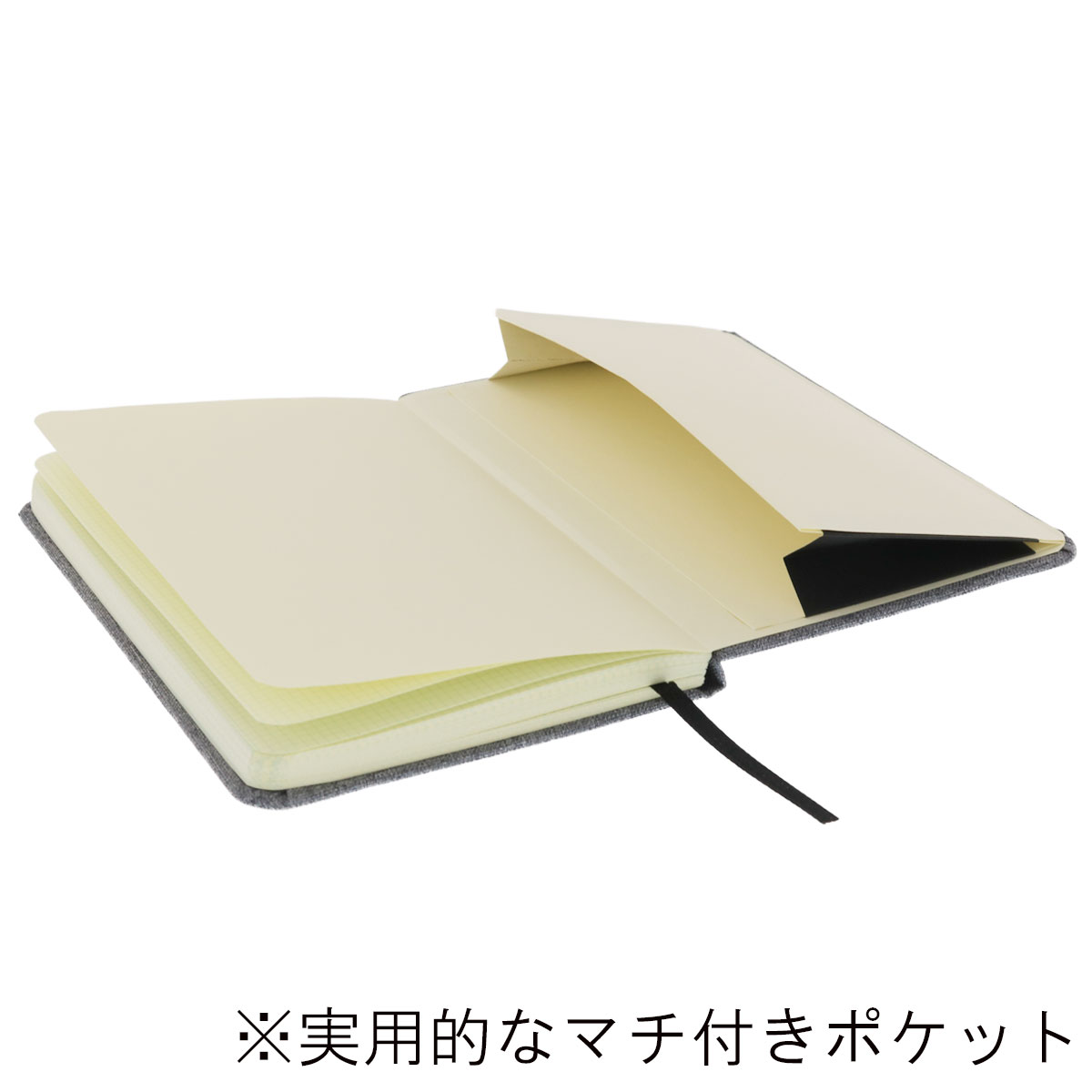 ファブリックノートブック ポケット付