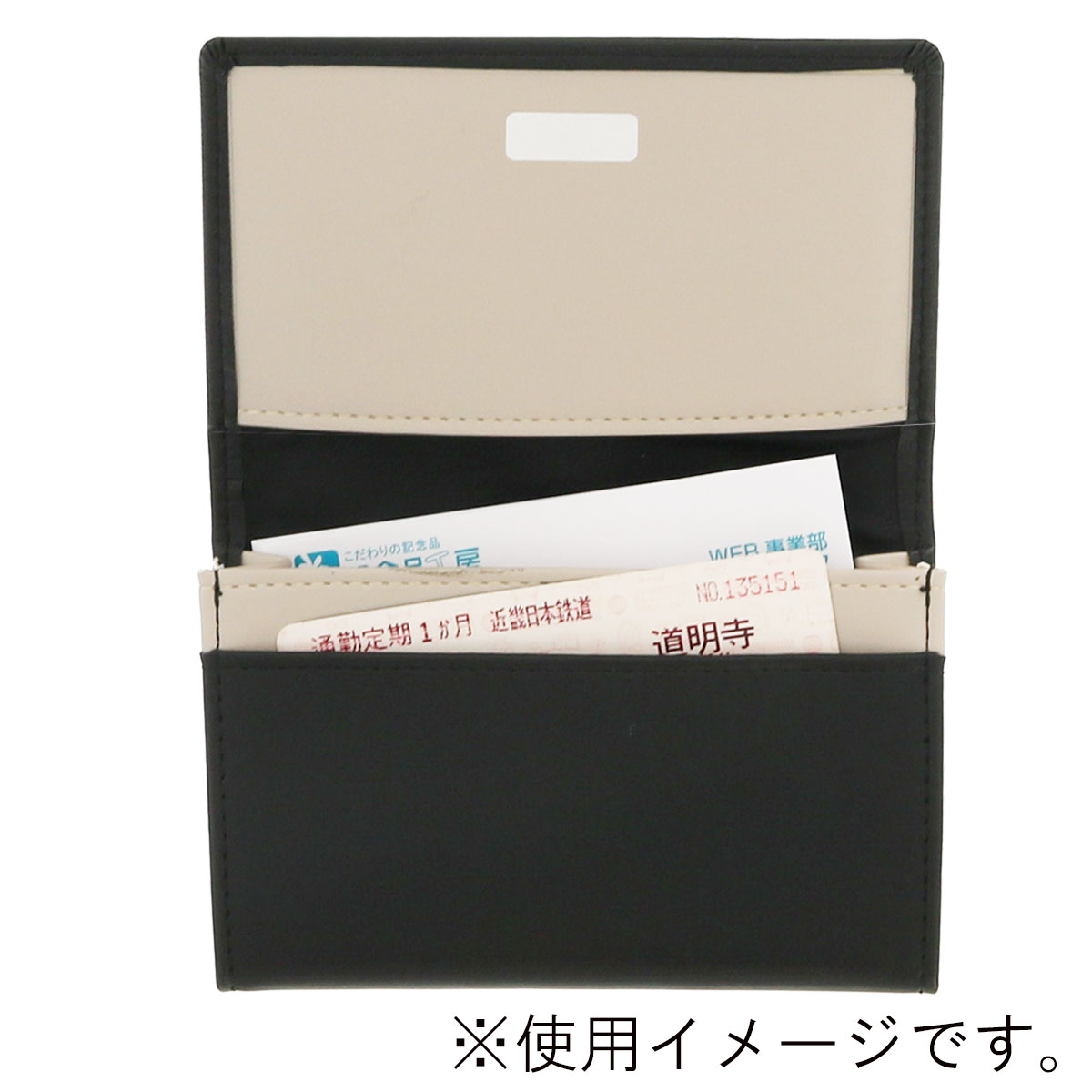 スムースレザーカードケース