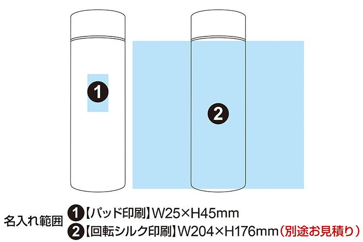 木目調サーモステンレスボトル 450ml