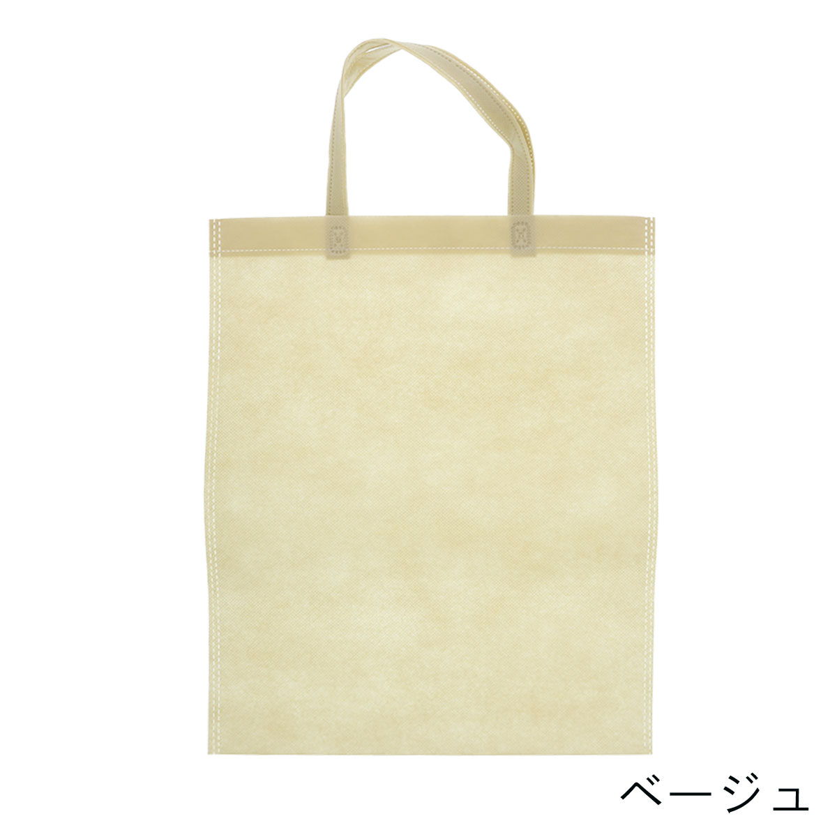 不織布 アドバッグA4縦型 持ち手付き(既製品)