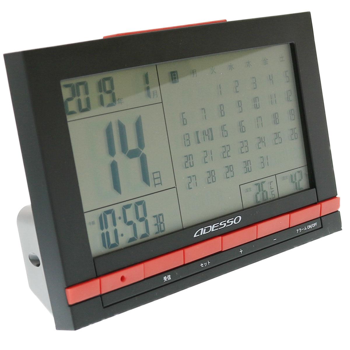 マンスリーカレンダー電波クロック