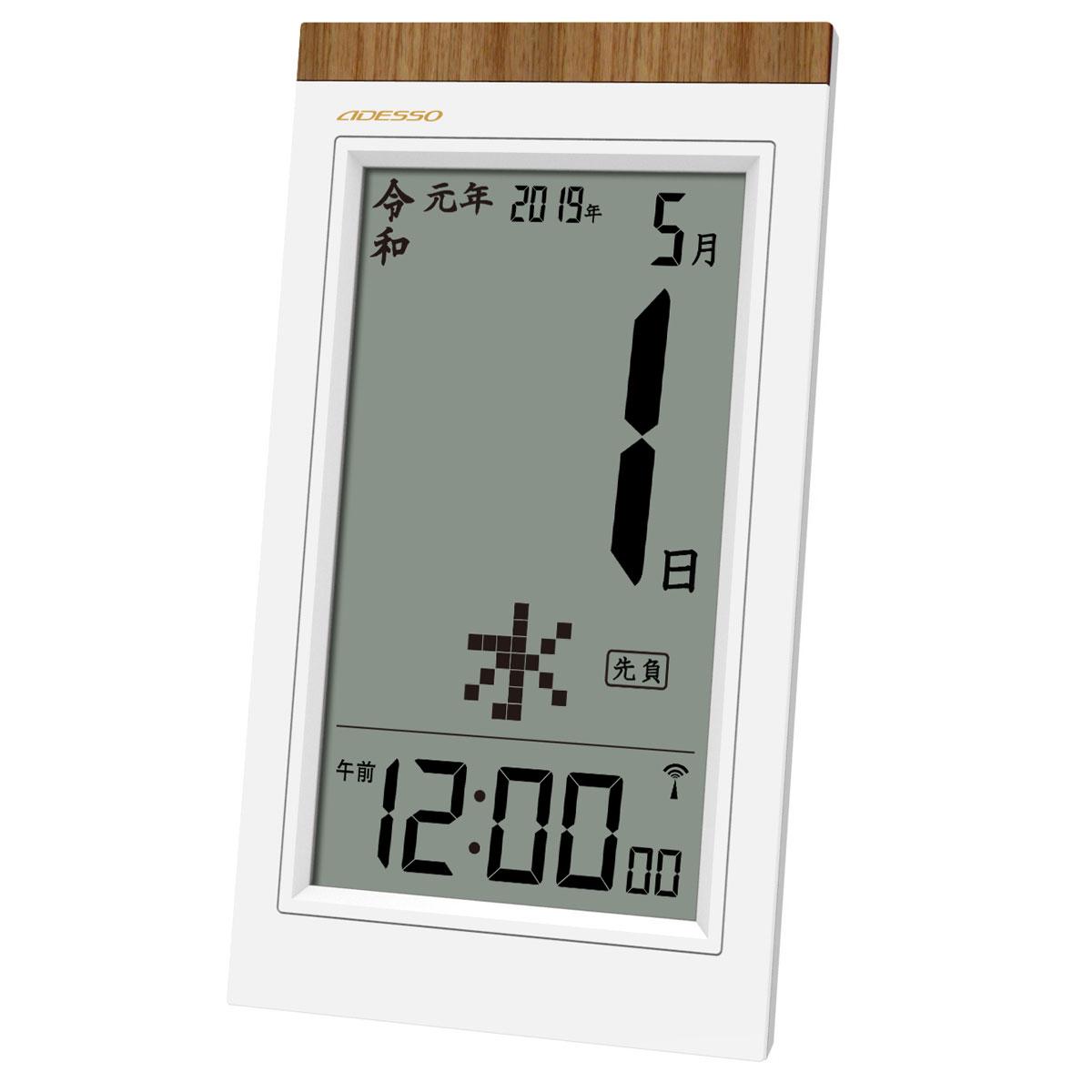 日めくりカレンダー電波クロック 令和対応