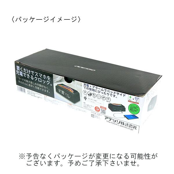 ワイヤレスチャージングクロック ワイヤレス充電 USB充電