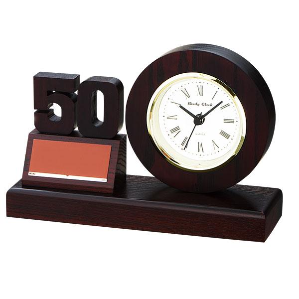 天然木切抜き記念時計 数字