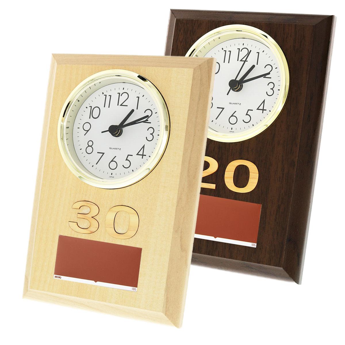 木製記念時計 数字 レーザー木象嵌
