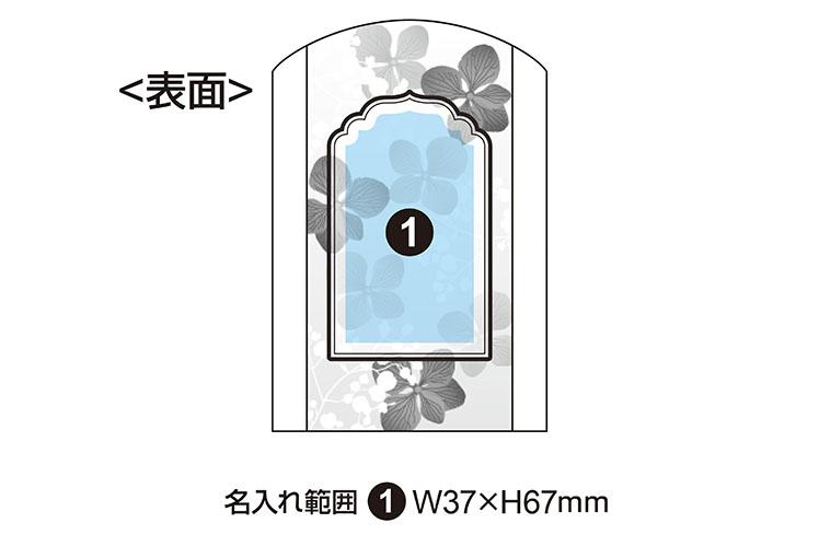 光学ガラス表彰盾 ハーバリウムシリーズ アーチ