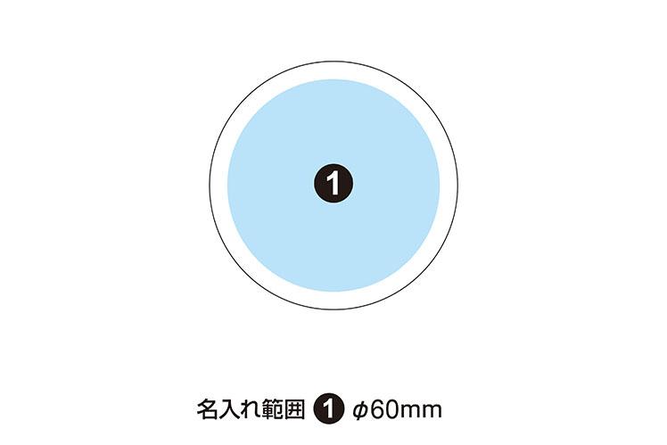 サークルペーパーウエイト 70mm