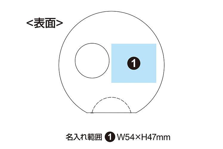 KAGAMI オプティカルクロック Q425