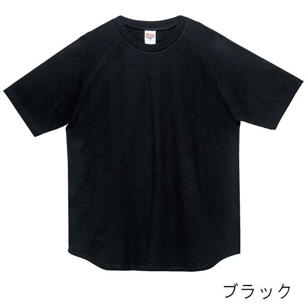 ヘビーウェイトラグランTシャツ