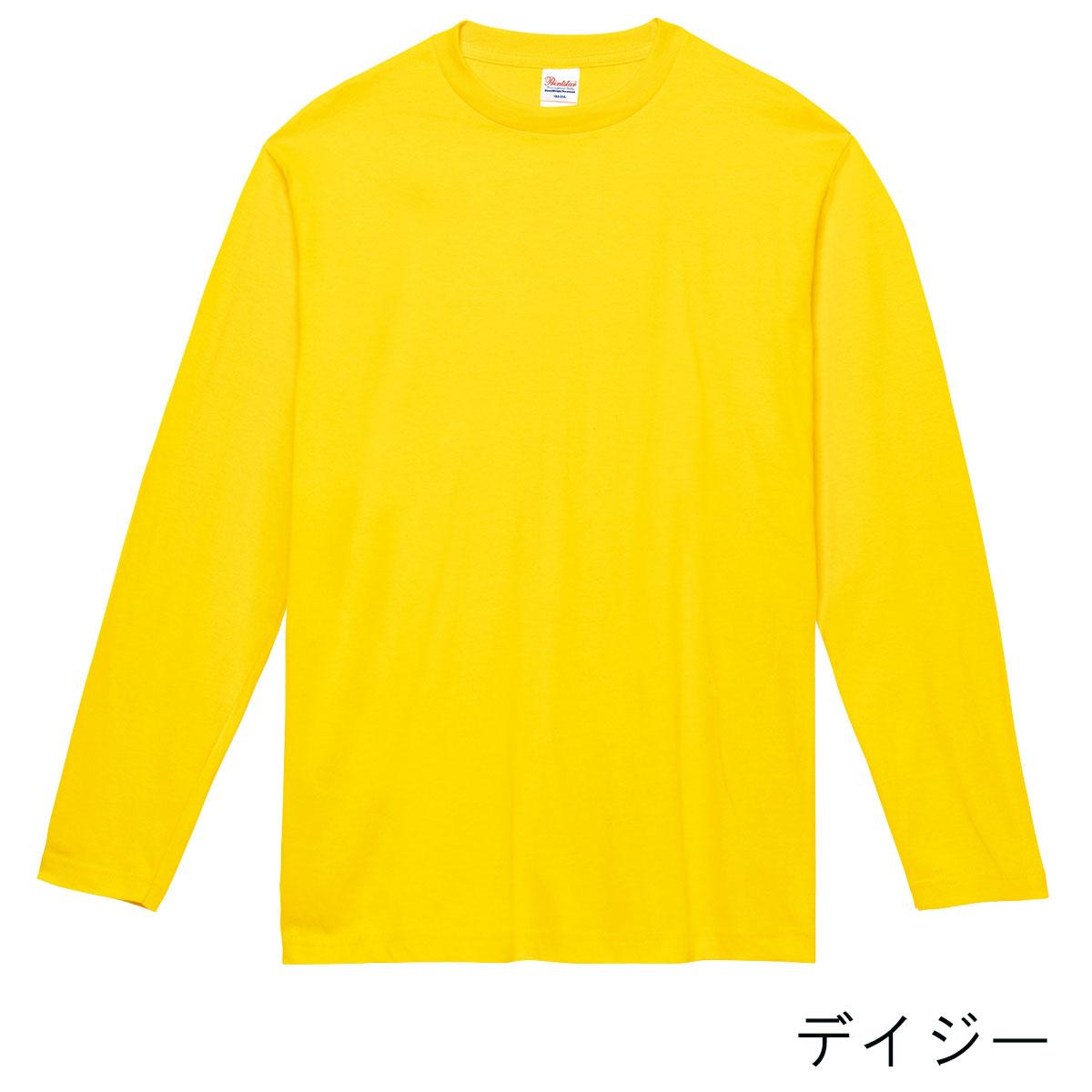 ヘビーウェイト長袖Tシャツ