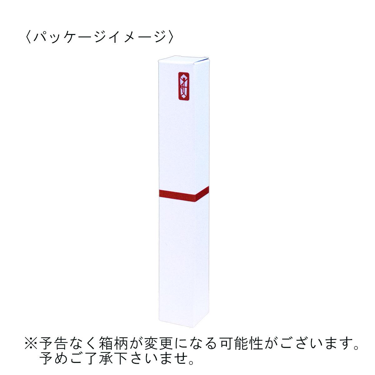 三菱鉛筆 ユニボール アールイー3 3色ボールペン 名入れ用 0.5mm URE3-500-05