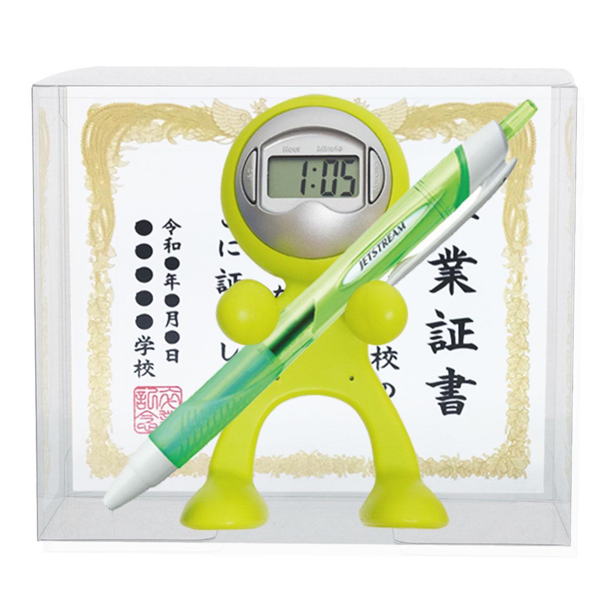 【卒業記念品台紙】クロックレンジャー 三菱鉛筆 ジェットストリームボールペン セット