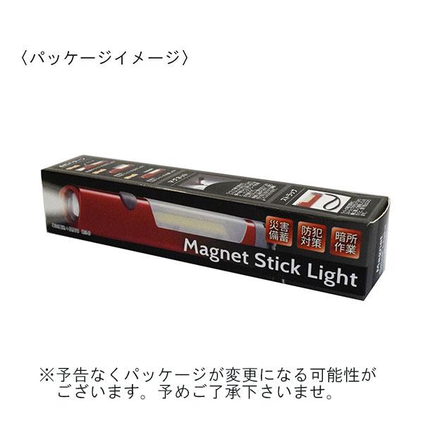 マグネット付 ハンディ&COB 2WAYライト