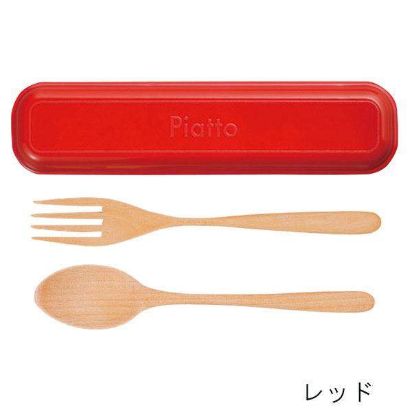 木製フォーク&スプーン カトラリーセット