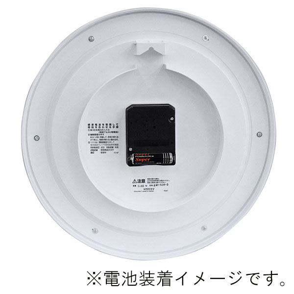 CITIZEN (シチズン) スタンダード電波掛時計 8MY509