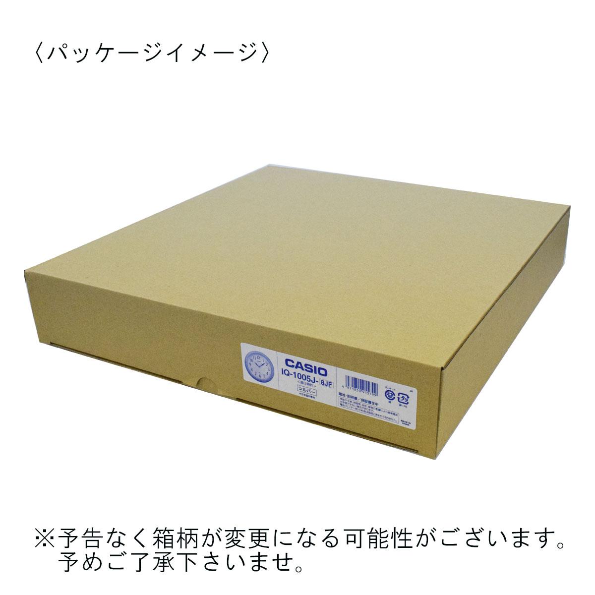 カシオ スタンダード電波掛時計 IQ-1005J-8JF