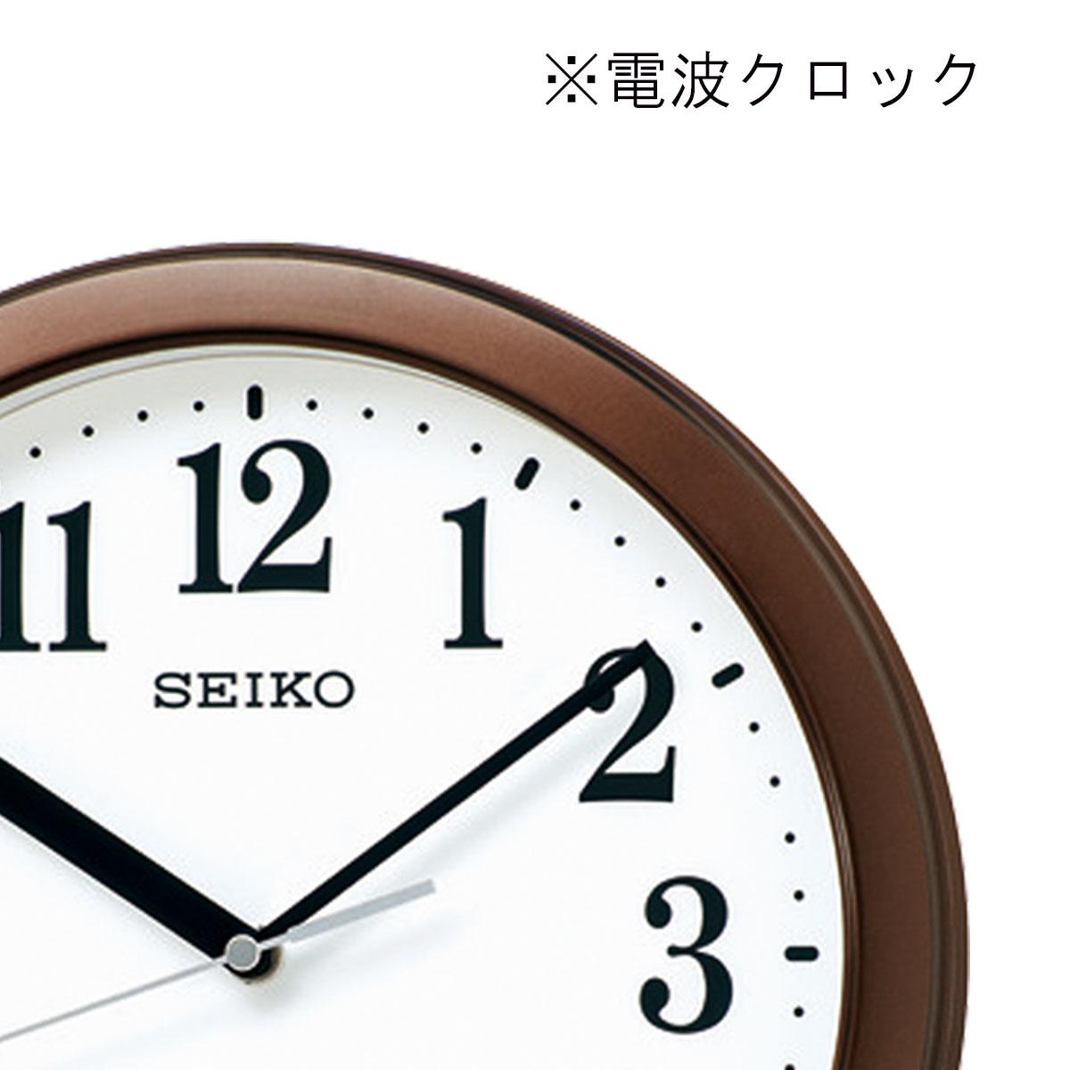 セイコークロック スタンダード電波掛時計 KX256