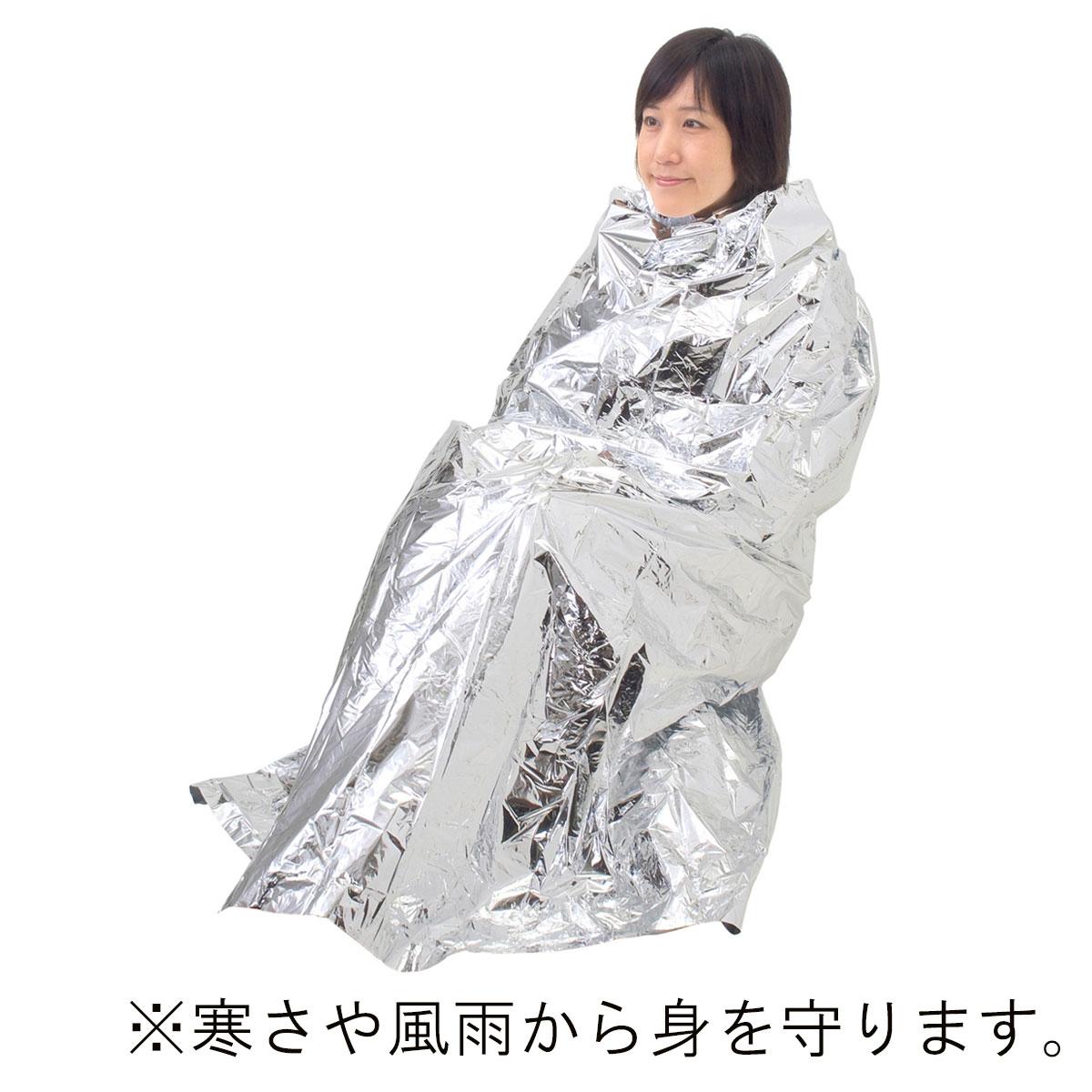 4層構造 防寒・防風 アルミシート