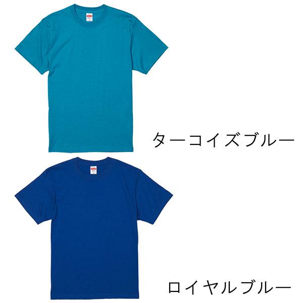 ハイクオリティー Tシャツ