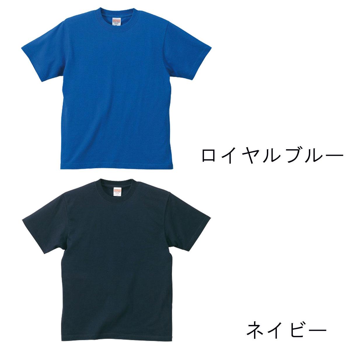 プレミアム Tシャツ