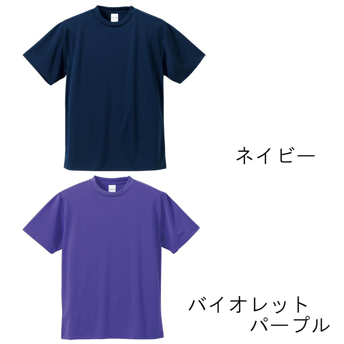 ドライアスレチック Tシャツ