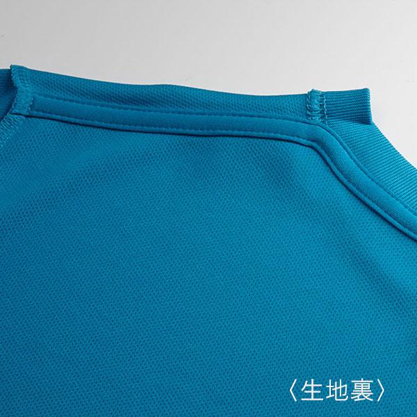 ドライシルキータッチ Tシャツ