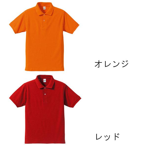 ドライカノコ ユーティリティー ポロシャツ