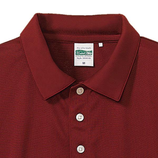 ドライシルキータッチ ポロシャツ