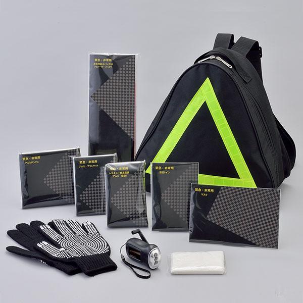 ブラックピラミッドバッグ 非常用防災10点Aセット