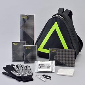 ブラックピラミッドバッグ 非常用防災9点セット