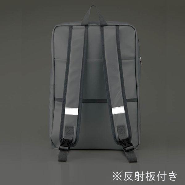リュックバッグ型 避難9点セット