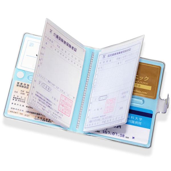 保険証カードケース