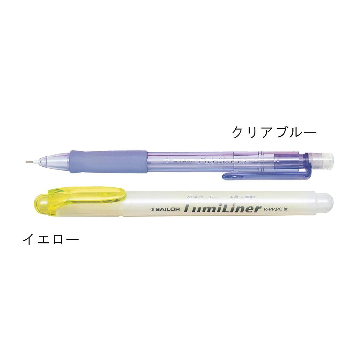 セーラー万年筆 フェアラインシャープペン + ルミライナー1 セット