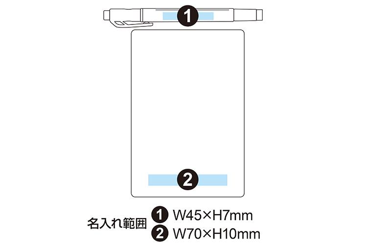 ぺんてる 蛍光ペン フィットライン + 暗記シート(赤) セット
