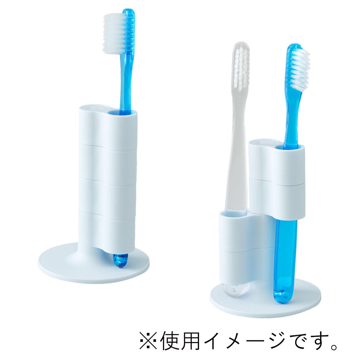 歯ブラシスタンド レボフィット