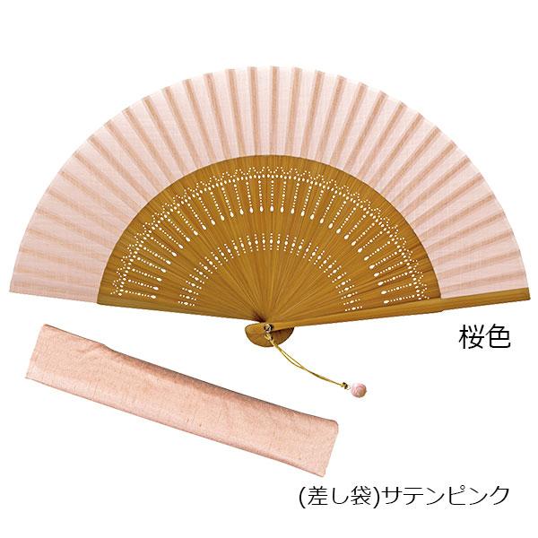伝統色扇子 サテン差し袋セット