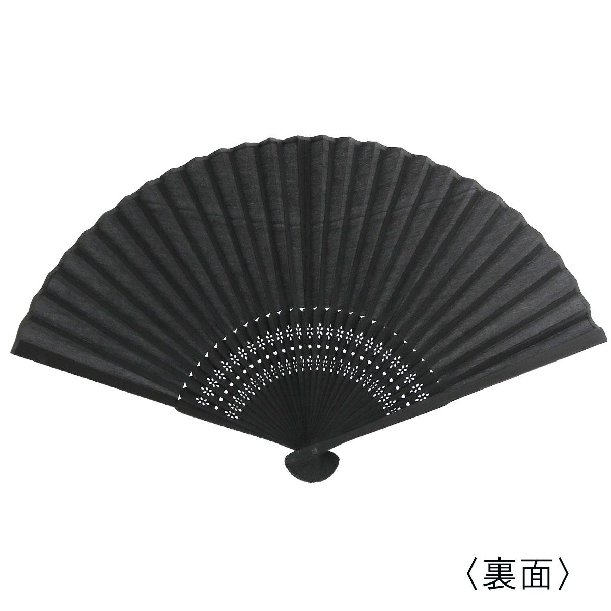 黒扇子 扇子袋セット